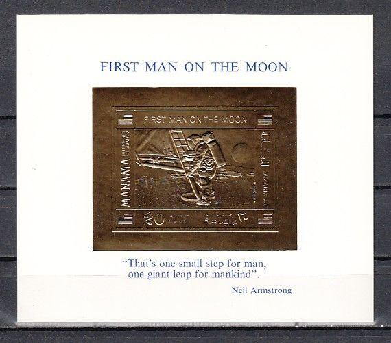 Manama, Mi cat. 584, BL125. Apollo 11 Gold Foil s/sheet. Blue o/print. S/Folder.