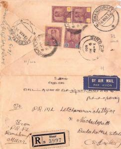 BN86 1936 Malaya Singapore *Muar* CDS Registered Airmail Cover India PTS
