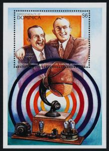 Dominica 1864 MNH Radio, Tommy & Jimmy Dorsey