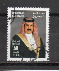 Bahrain 565 used