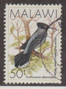 Malawi Scott #528 Stamp - Used Single