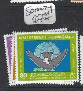 KUWAIT (P2406B)  SG 1027-9  MNH