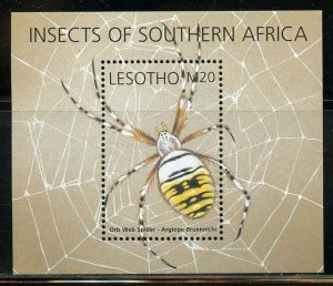 LESOTHO INSECTS OF SOUTHERN AFRICA ORB WEB SPIDER SOUVENIR SHEET  MINT NH