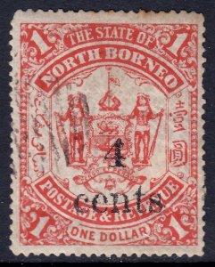 North Borneo - Scott #132 - Used - Pulled perf, toning specks - SCV $14.00