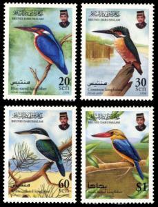 Brunei 1998 Scott #538-541 Mint Never Hinged