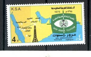 SAUDI ARABIA 1976 TELEVISION-10th ANNIV. #688  MNH