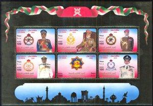 Oman 2000 Scott #423g Mint Never Hinged