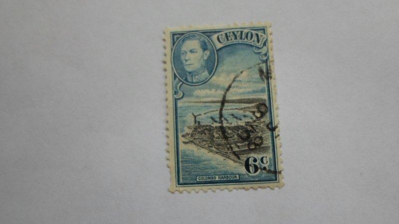 STAMP OF CEYLON USED HINGED SC # 266
