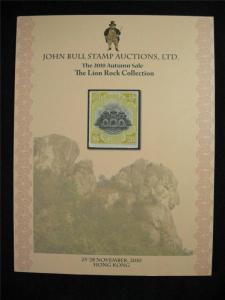 JOHN BULL AUCTION CATALOGUE 2010 THE LION ROCK COLLECTION