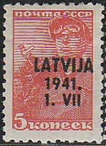 Stamp Germany Lettland Mi 01 1941 WWII Latvia War Occupation Russia Latvija MH