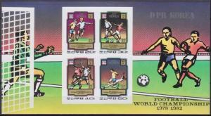 1980 Korea, North 2033-36/B78b 1982 World championship on football of Spain 50,0