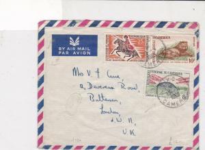 republique du cameroun 1965 lion + lamantin  air mail stamps cover ref 21273