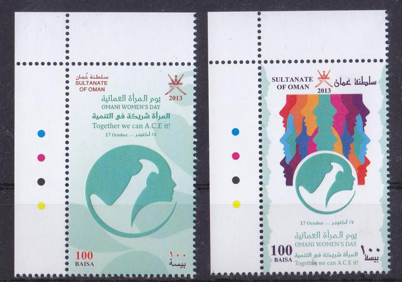 COMPLETE SET From , OMAN WOMEN YEAR     All MNH