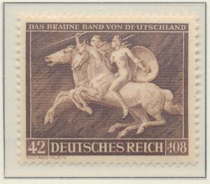 Germany Stamp Scott #B192, Mint Never Hinged - Free U.S. Shipping, Free World...