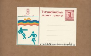 Thailand Swimming/Soccer   unused postal card
