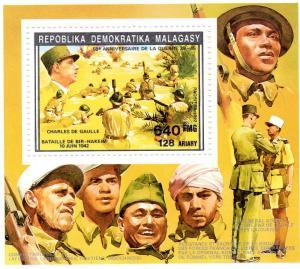 Madagascar 1992  50th.Ann.WWII/De Gaulle SS Mi.# Block196 MNH VF