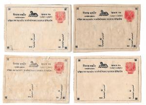 Nepal 2 Paisa Horse Crossed Kukris 4 Postal Stationery Cards c 1887 1903 Unused
