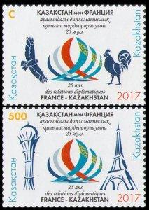 2017 Kazakhstan 1045-1046 25th anniversary of diplomatic relations between Kazak