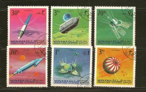 Manama Collection of 6 Different Space Satellite Stamps CTO