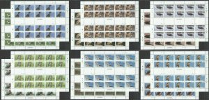 MV 2012 TONGA FAUNA BIRDS 12 FULL SH (20SET) !!! MICHEL 1400 EURO MNH