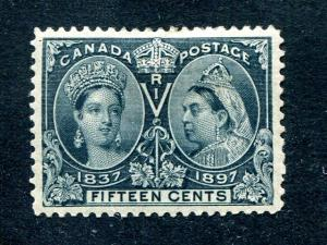 Canada #58   Mint XF    - Lakeshore Philatelics