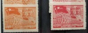 CHINA Liberation 1949 Sc#5L77 & 5L78 Mao and Troops MNH  - total QTY:10