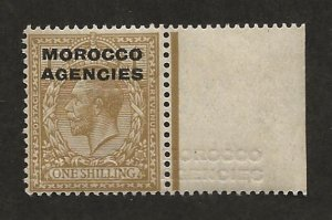 GREAT BRITAIN OFFICES - MOROCCO SG# 49a  TRIPLE OVPT (2 ALBINO)  F/MNH 1917