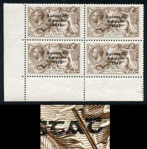 IRELAND SG86/a 1925-28 2s6d corner block of 4 Variety Circumflex accent on R9/2