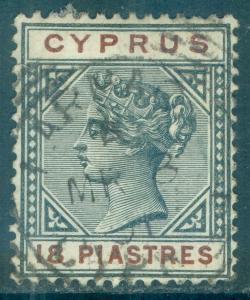 CYPRUS : 1884. Stanley Gibbons #48 Very Fine, Used. Catalog £55.00.