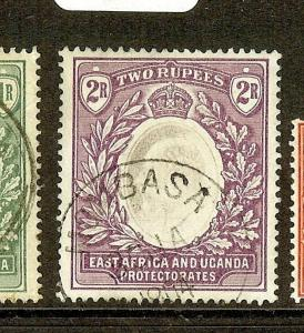 EAST AFRICA AND UGANDA  (P2205B)  KE 2R SG27   SON CDS  VFU