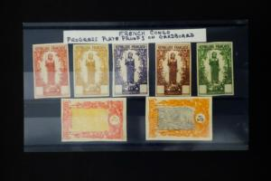 French Congo Progressive Plate Stamp Proofs