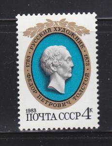Russia 5115 Set MNH Fedor P  Tolstoi, Painter
