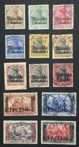 MOMEN: GERMAN COLONIES MOROCCO SC #45-57 1911 USED LOT #60566