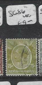 KENYA AND UGANDA   (P3105B)  KGV  75C  SG 86  VFU