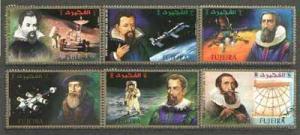 Fujeira 1971 400th Anniversary of Kepler\'s Birth perf se...
