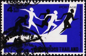 Thailand. 1975 4b S.G.881 Fine Used