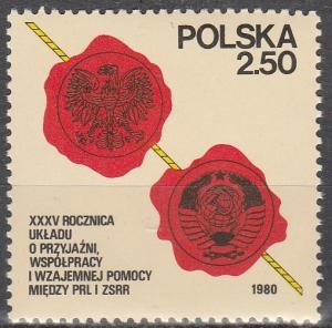 Poland #2385 MNH F-VF (SU3012)