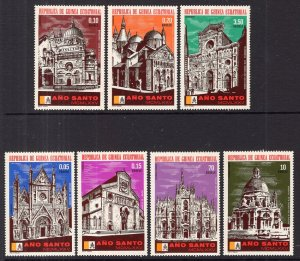 Equatorial Guinea 7442-7448 Holy Year MNH VF