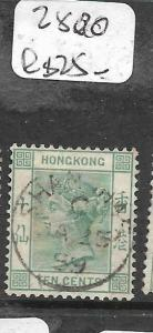 HONG KONG TREATY PORT (P0502B) SHANGHAI QV  SG Z800   10C  SON CDS    VFU