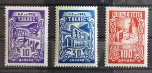 MACEDONIA - YUGOSLAVIA - RARE REVENUE STAMPS ''T. VELES'' -MNH R! bridge J14