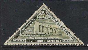 DOMINICAN REPUBLIC 317 MOG J1080-1