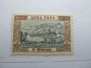 Montenegro 1896 2g Perf 11½ Fine MNH** A5P16F299