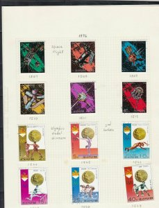 south korea stamps page ref 16942