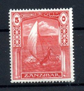 Zanzibar 1936 5/- scarlet MNH SG#320 WS16509