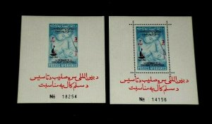 AFGHANISTAN #662k, 1963, INTL. RED CROSS, PERF. & IMPERF. SHEETS, MNH, NICE LQQK