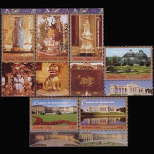 UN-GENEVA 1998 - Scott# 331a-f Schonbrunn Set of 6 NH