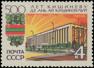 Russia #3250, Complete Set, 1966, Never Hinged