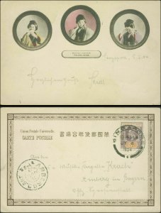1904 Straits Settlement Singapore Postcard Cover to Amberg Germany