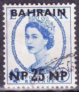 BAHRAIN 1957 QEII  25NP on 4d Ultramarine SG109 Used