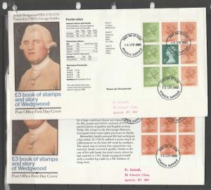 GB FDC 1980 Wedgwood booklet panes (4) with Text